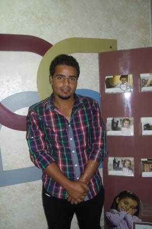 Alnaji