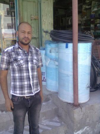 Nour Eldin