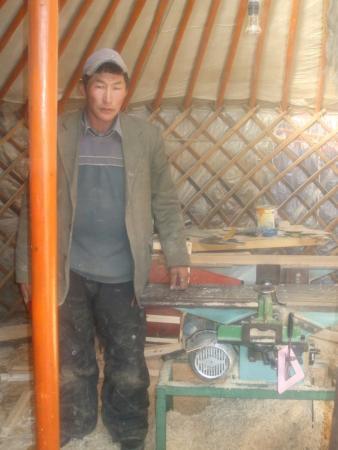 Erdenee