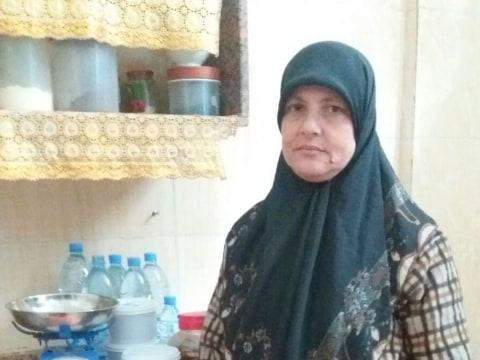 photo of Wadad