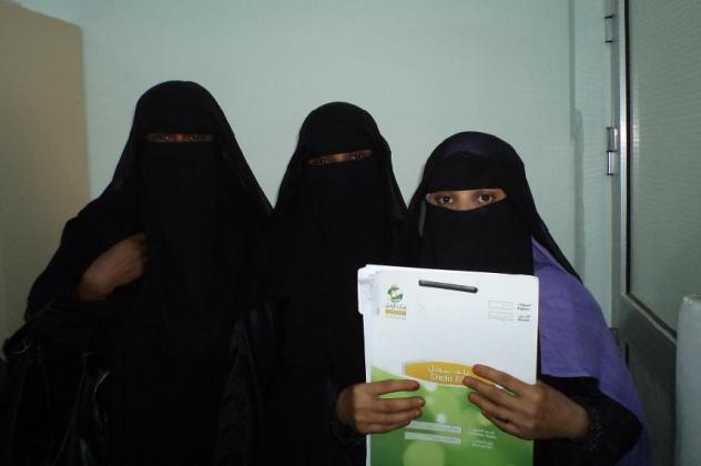 Al-Ymama Group