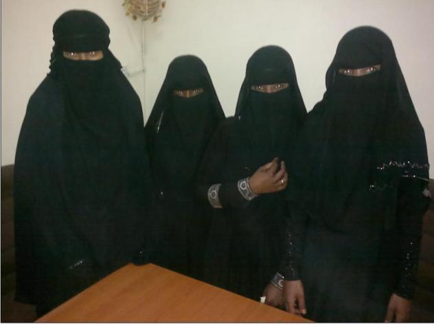 Om-Hamoud Group