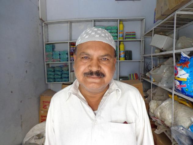 Shamsulzaman