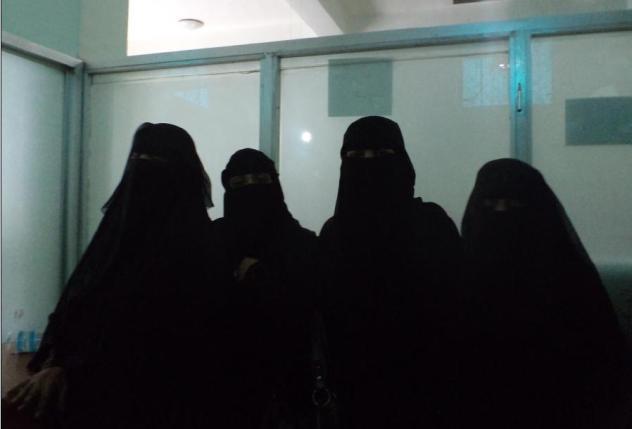 Al-Naseem Group