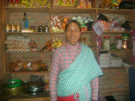 Sanu Maiya