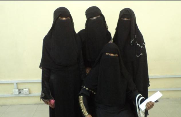 Al-Tadhamn Group