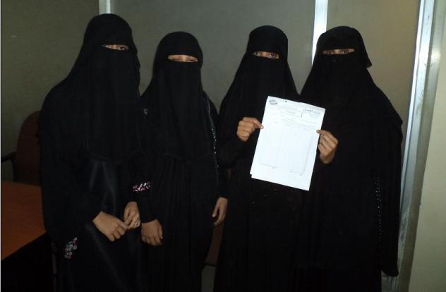 Al-Ayhm Group