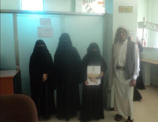 Al-Sosn Group
