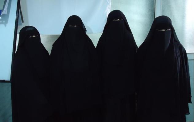 Al-Twkl Ala Allah Group