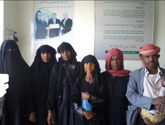 Al-Bostan Group