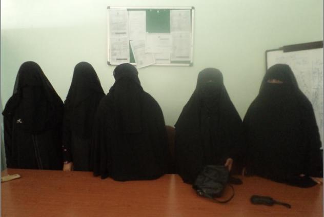 Safha Jdida Group